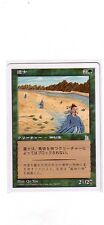 MTG JAPANESE PORTAL THREE KINGDOM TAOIST MYSTIC ~ P3K MINT