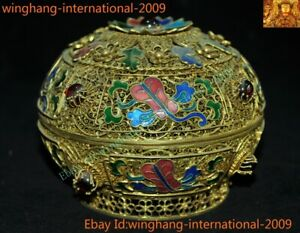 Chinese dynasty Pure Silver Filigree 24k gold Gilt inlay gem fan queen Box boxes