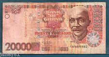 ~ GHANA  20,000 Cedis Banknote - P36 ~