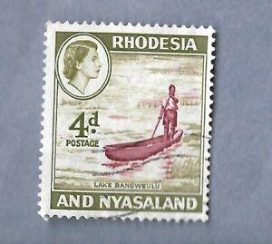 RHODESIA AND NYASALAND LAKE BANGWEULU COLONIAL FISHERMAN BOAT 1951