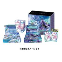 Pre okemon Center Limited Sword & Shield Expansion Silver Lance Jet Black Geist