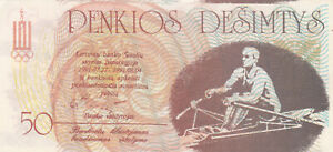50 LITAURU /SOVIET RUBLES  UNC BANKNOTE FROM LITHUANIA 1991 PICK-NL