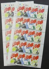 EDW1949SELL : SINGAPORE 1987 Scott #506. 20 sets in full sheets. VF MNH. Cat