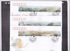 China 2015-19 the Yellow River 黄河 FDC B