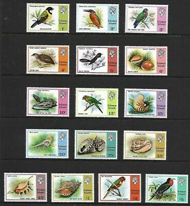 1975 SOLOMON ISLANDS BIRD/SHELL DEFINITIVES MNH U/M - SUPERB