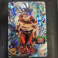 Dragon Ball Heroes Son Goku UM1-SEC UR Card!!