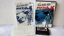 Lupin the 3rd III The Castle of Cagliostro MSX MSX2 Cartridge,Manual,Boxed-a620-