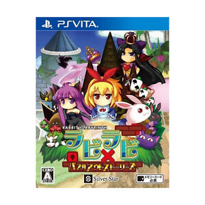 Rabbit x Labyrinth: Puzzle Out Stories  PS Vita SONY PLAYSTATION JAPANESE