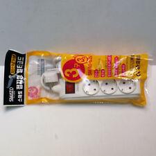 220V 8.85ft(2.7m) 3 Outlet Power Strip bar Safety Plug AC Multi Plug Extension