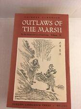 Outlaws Of The Marsh SHI NAI'AN & GUANZHONG 3 VOL SET ENGLISH 1stED