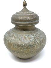 Ancien Pot laiton Gravé Arabe Arabic Copper Silver Vase Islamique