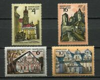 29446) Russia 1972 MNH New Architecture IN Ukraine 4v
