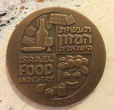 ISRAEL,1979,FOOD INDUSTRY AWARD,BRONZE MEDAL,59 MM,98 GR.