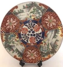 """ANT 19TH C. JAPAN HAND PAINTED IMARI PLATE CHARGER SIGNED BY ARTIST 13.5"""" It/394"""