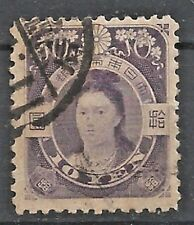 Japan 1908   used stamp