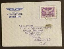 1974 Kathmandu Nepal to England Army Mount Everest Expedition Aerogramme Cover