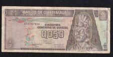 GUATEMALA HALF QUETZAL  1992