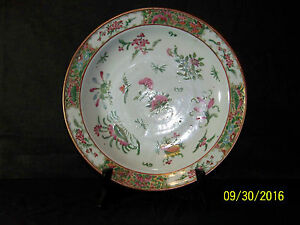 "Chinese Qing Dy Canton Rose Medallion Hand Painted Charger/Plate/Bowl ""Large"""