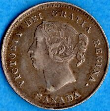 Canada 1888 5 Cents Five Cent Small Silver Coin - EF