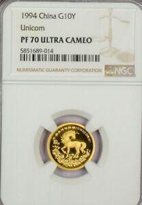 1994 CHINA PROOF 10 YUAN 1/10 OUNCE GOLD UNICORN NGC PR70