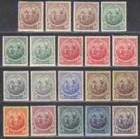 Barbados 1916 King George V Set Mint SG181-191 cat £140+ extra shades
