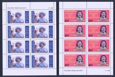 Tanzania 1985 85th Birthday of HRH The Queen Mother Sheets MNH