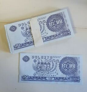 1998 Chinese Counting & Practice Bank Notes  Approx 100.