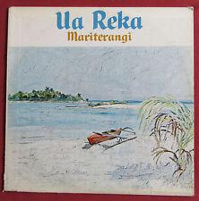 EDDIE LUND PRESENTS  LP ORIG TAHITI  UA REKA   MARITERANGI