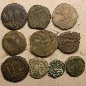 Judaea, Lot of 10 Æ Prutah coins; various types