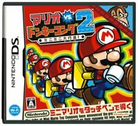 USED Nintendo DS Mario vs. Donkey Kong 2: March of the Minis 15985 JAPAN IMPORT