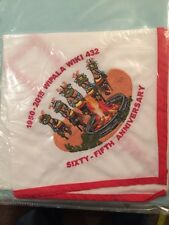 OA Lodge 432 Beautiful Embroidered Mint Neckerchief Made For 100th Anniversary