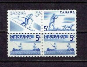 CANADA - 1957 RECREATION SPORTS - CANOE PAIR IN BLOCK - SCOTT 365i - MNH