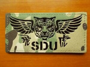 China Hong Kong Police Special Duties Unit Camouflage Patch,Fly Tiger