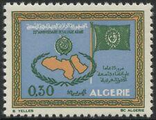 ALGERIE N°522** Anniversaire de la Ligue Arabe,1970, ALGERIA Arab League MNH