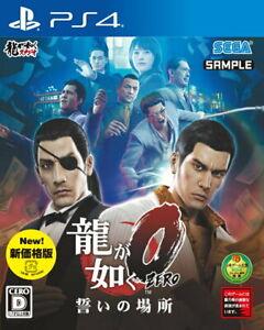 Yakuza 0 Ryu ga gotoku oath place Sony PS4 From Japan F/S Tracking NEW