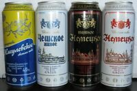 450 ml Russia 2019 SUPER NEW White Kremlin Beer Beer cans set