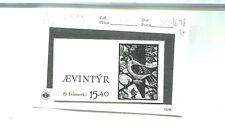 FAROE ISLANDS SCOTT 120 A BOOKLET STAMP MNH 7678H