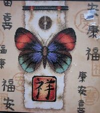 Oriental Butterfly Cross Stitch Kit Health Happiness Blessing Fortune Dimensions
