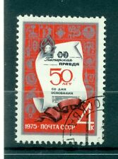 Russie - USSR 1975 - Michel n. 4325 - Pionerskaya Pravda