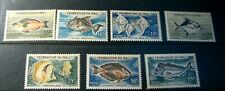 Mali  Stamp Scott# 2-8 Fish 1960  MH  L279