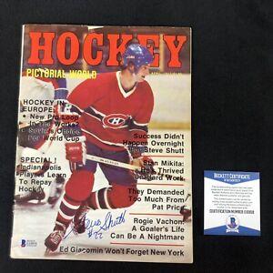 Steve Shutt Signed Montreal Canadiens Hockey Pictorial Magazine Beckett COA