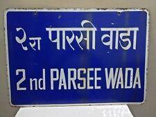 """Vintage Bombay Street Name Sign 2Nd Parsee Wada Porcelain Enamel Double Side """"F"""