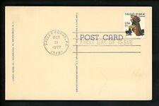 US FDC #1729 Postcard / Boyer 1977 PA Christmas Washington at Prayer