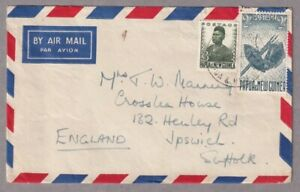 1950's QEII Airmail Cover Papua New Guinea To Ipswich UK