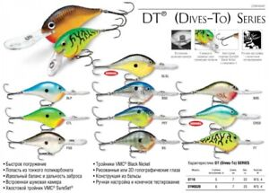 Rapala - DT-20 - Dives To 20 - Balsa Crankbait - Pick Color