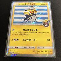 Yokohama Air Group Pikachu 283/SM-P PROMO Pokemon Card Japanese NM