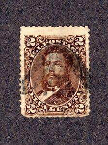 2c Cent Elua Keneta Kalakua Hawaiian Islands H.I. Postage Stamp Used Brown