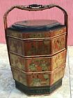 Antique Chinese Hand Painted Lacquered 3 Tier Wood Wedding Basket