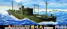Fujimi TOKU-38 1/700 Waterline Model Kit WWII IJN Seaplane Carrier Sanukimaru