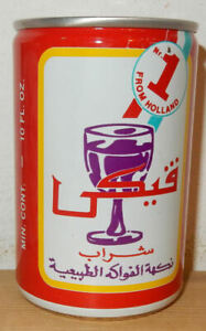 VICKT Drink Soda Can from HOLLAND (284ml) for ARABIA Market